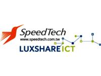 The LUXSHARE company logo.